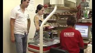 Ограбили магазин «Магнит»