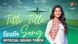 Titli Title Song (Official Sound Track) | Arindom | Nikhita Gandhi | Suvam | CROSTEC | Star Jalsha
