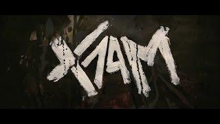 ХЛАМ. Полнометражный фильм