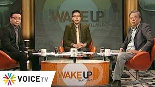 #WakeUpThailand ประจำวันที่ 30 มีนาคม 2564