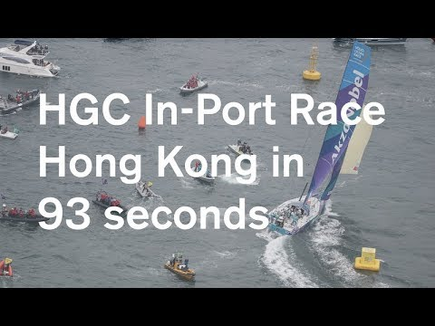 HGC In-Port Race Hong Kong in 93 seconds | Volvo Ocean Race