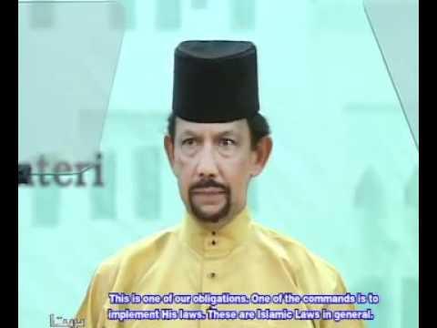 Sultan Brunei on Syariah Law (HUDUD)