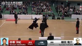 Hironori AKATSUKA Ke- Ryosuke FUKUDA - 66th All Japan KENDO Championship - First round 27