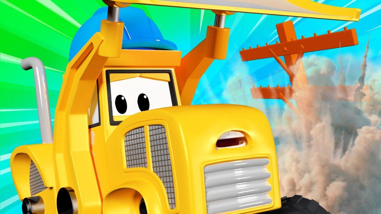 Terremoto Monstruoso!   Maverick Ciudad Monstruo   Car City World App
