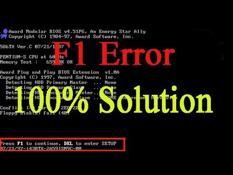 How To Fix F1 Error -100% Solution Hindi