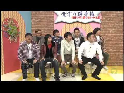 お台場お笑い道 #34 - キャラ役作り選手権/竹山プロレス/バーチャルコンパ