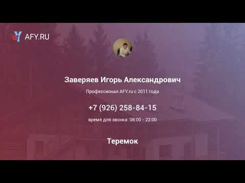 Участок д.Алешино Шатурский р-н Московская обл. рассрочка обмен