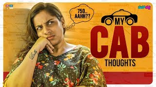 My Cab Thoughts || Mahathalli || Tamada Media