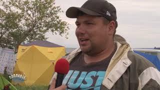Программа Поплавок_ Рыбалка на Гусином озере