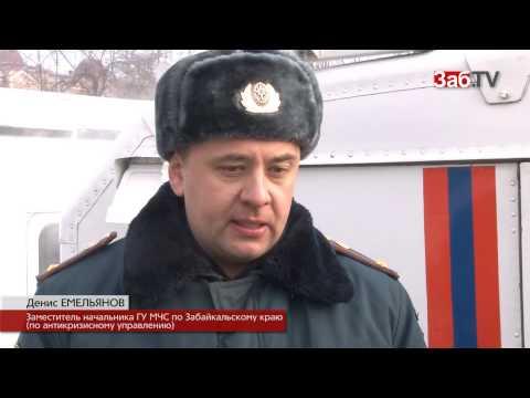 МЧС приготовило для Ильковского антикризисный автомобиль