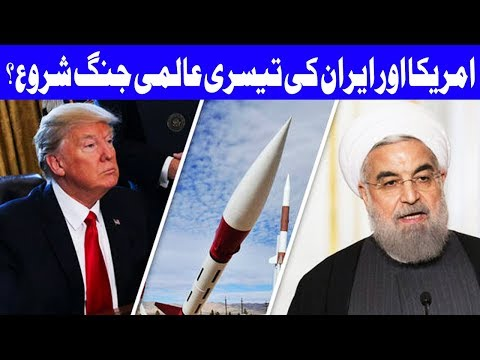 Trump's plan for the Iran nuclear deal comes with huge risks - Headlines 10 AM - 17 Oct 2017 - Dunya
