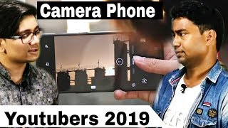 Best 5 Smartphones for YouTubers under Rs.15,000/- ! ft  - Nirmal