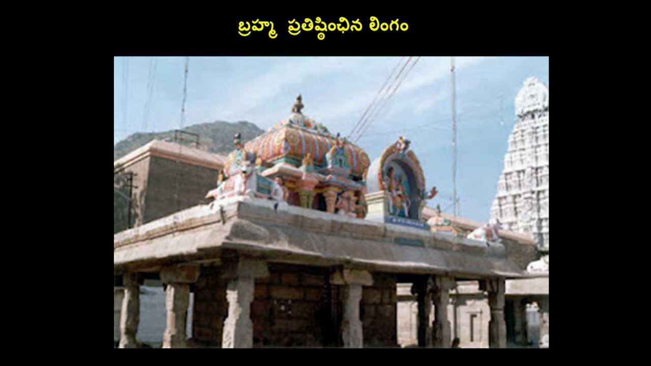Tiruvannamalai Temple Girivalam ( ARUNACHALAM) - YouTube  Tiruvannamalai ...