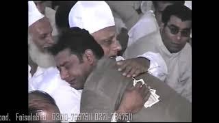Download lagu Aey Meray Ham Nasheen Qawali (Qawwal Bakhshi Salamat)