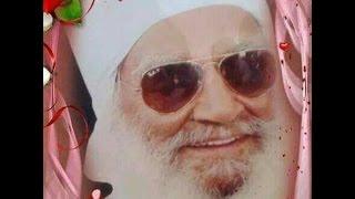 Kandha Teriyan Ret Diyan, Dharna Sant Baba Balwant Singh Ji Sidhsar - Sihoda Sahib Wale