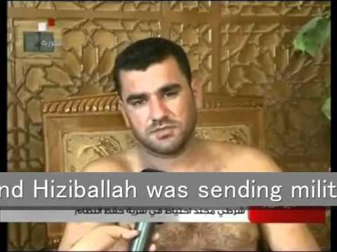 3 Men Kidnapped in Deir Al Zor by The Terrorist.wmv