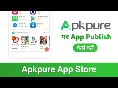 How To Publish App On Apkpure App Store For Free - Hindi