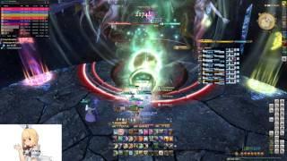 4.05 FFXIV Omega 4 Savage Neo Exdeath Bard POV Team Tyrant Archer