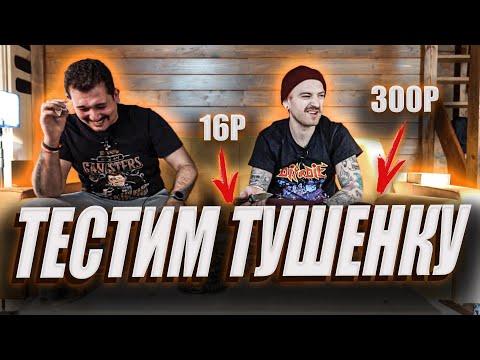Дегустация тушенки от 16 до 300 рублей|  Макака и Крастер