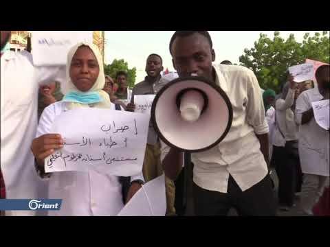 استجابة واسعة للإضراب العام في السودان.. والقوى الثورية تؤكد على مطالبها  - 22:53-2019 / 5 / 28