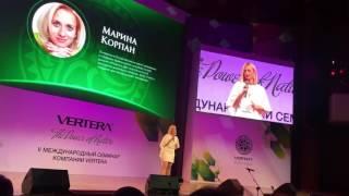 Марина Корпан похудение Вертера Органик Vertera Organic