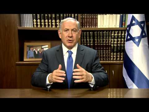 PM Netanyahu's Greeting For Independence Day 2015