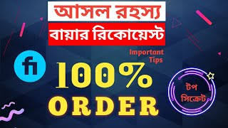 How to Send Effecтively and Killer Buyer Request Secret Tips on Fiverr 2021 in Bangla   FF