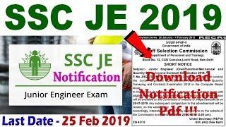 SSC JE Recruitment 2019 Notification Pdf & Apply Online @ ssc.nic.in