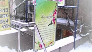 Vlog 13: Мой первый рекламный щит! (My first billboard)(Music From: http://BeatsRoyaltyFree.com www.anchik.net www.biser-kolibri.com., 2012-12-21T17:18:27.000Z)