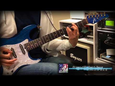 Dropout!? / Saint Snow full Guitar Cover