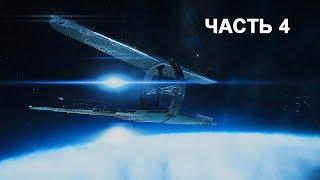 Прохождение Mass Effect: Andromeda — Часть 4: Нексус