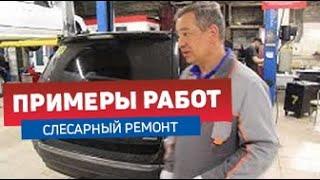 TOYOTA HIGHLANDER 2013г бензин 3,5 литра АКПП пробег 106тыс. Чистка инжектора, замена масла в АКПП .