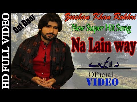Na Lain Way | Zeeshan Rokhri | New Official Video Song