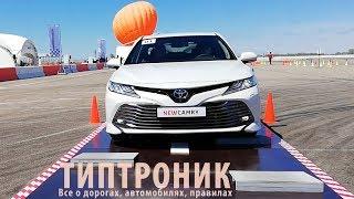 TOYOTA CAMRY 70 V6 3.5 / 249 к. с НА Полігоні 2.5/181 к. с 2018 new