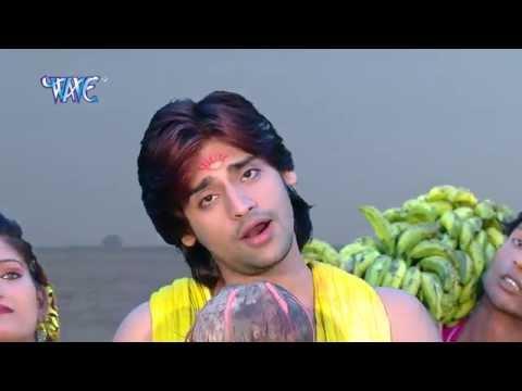 सभे तिवाई जोहाता बतिया - Ae Saiya Chhath Me Aaja | Rakesh Mishra | Chhath Pooja Song