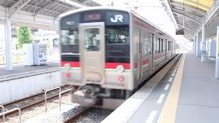 JR四国 予讃本線 7200系 四カマR17編成 普通 高松駅 発車