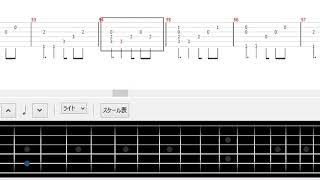 高橋由美子「友達でいいから」のソロギタータブ譜を作成しました。 チュ...