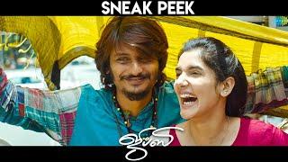 Gypsy – Official Sneak Peek | Jiiva | Raju Murugan | Santhosh Narayanan | Natasha Singh