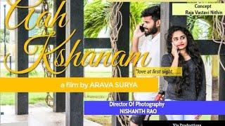 samantha and chaitanaya s love inspiration film  aah kshanam telugu short film