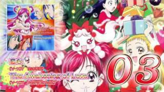 03. 恋心 (The awakening of love) 作曲:佐藤直紀 Composer : Naoki Sato Yes! プリキュア5 オリジナル・サウンドトラック2 サウンド・ミラクル・シュート!! Yes! Pretty Cure 5 ...