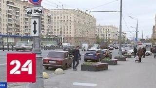 Столичных чиновников пересадят на такси - Россия 24
