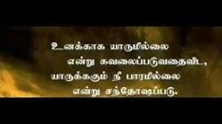 Sarumathi video song download.