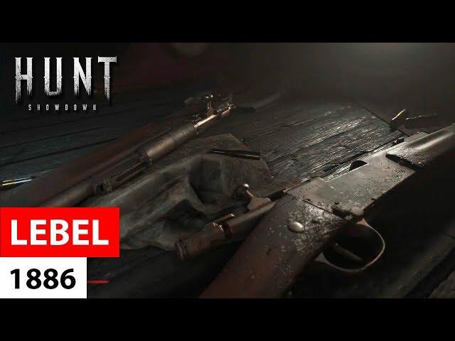 Lebel Rifle 1886 - Hunt: Showdown / винтовка Лебеля 1886