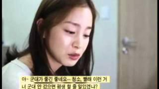 Kim Tae Hee visits Lee Wan