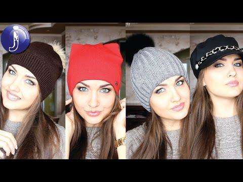 Мои головные уборы. Модные шапки Осень-Зима 2016-2017. Тренды осени и зимы. Made in UkraineJuliy@