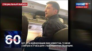 Порошенко и Зеленский устроили перепалку в прямом эфире. 60 минут от 12.04.19