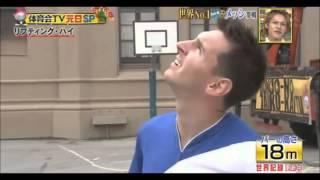 El reto de messi (japon) Completo 2015