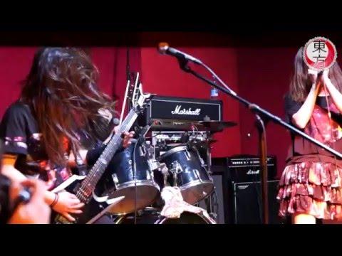GALMET (G∀LMET) - Live in Slovenia - 03.04.2016