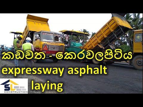 Kadawatha Kerawalapitiya Highway
