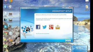 Создание образа диска — Ashampoo Burning Studio FREE